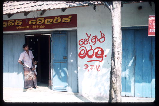 Civil Unrest In Rural Sri Lanka